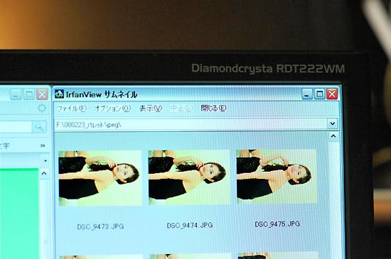 DSC_9528s8.jpg